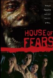 houseoffears