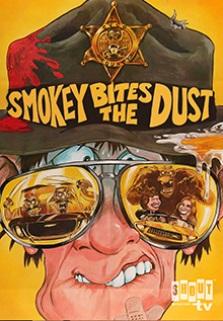 smokeybitesthedust