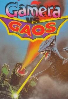 gamera vs gaos