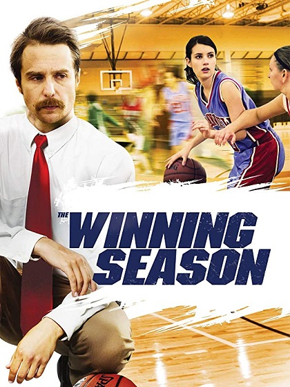 the winning season 2